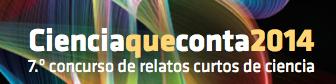 destcqc2014