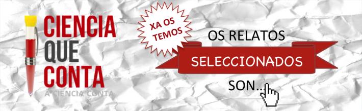 banner-seleccionados-710x219